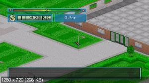 2256b5b0fd6d0d4656f981e334245544 - Sony PlayStation Emulator in Switch + 100 classic games