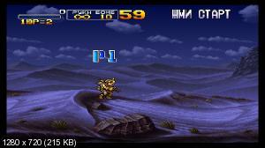 3f34fb03de7aed54241d5ecd0b42018d - Sony PlayStation Emulator in Switch + 100 classic games