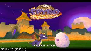e3e54119d5aea03195eaace26658e4f1 - Sony PlayStation Emulator in Switch + 100 classic games