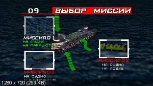 45f86012f55b3ace47ce2077a891040f - SEGA Dreamcast (reicast) Emulator + 22 games