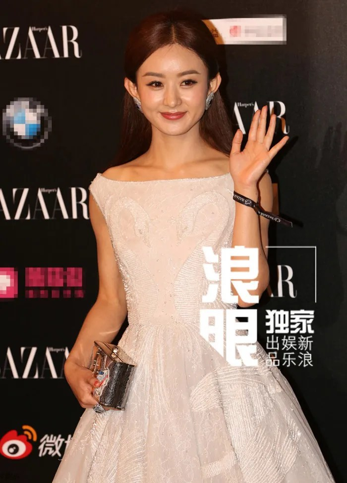 Image result for zhao li ying 2016 bazaar charity night