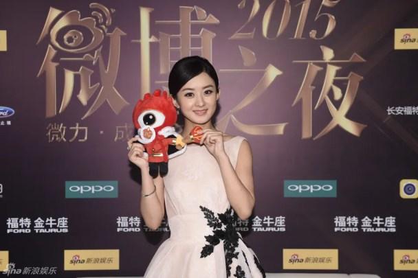 photo WeiboFif 1.1.jpg