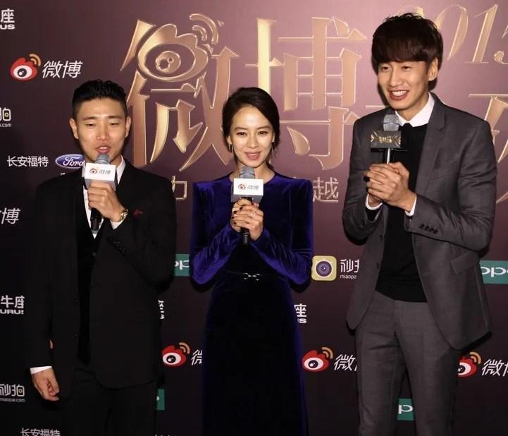 photo WeiboFif 14.jpg