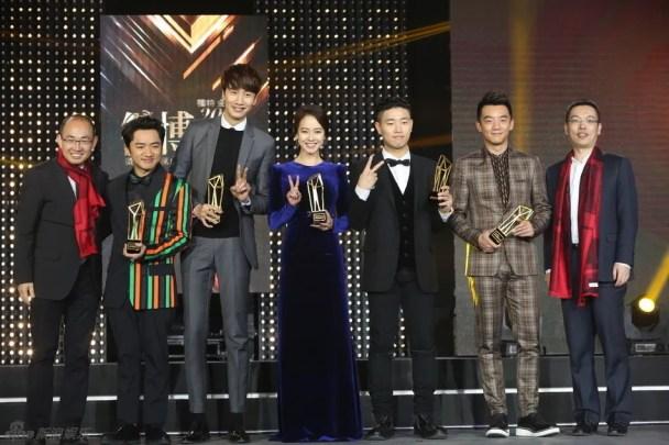 photo WeiboFif 73.jpg