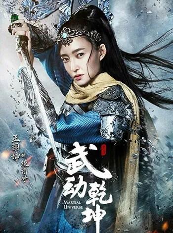 photo Ling Qingzhu.jpg