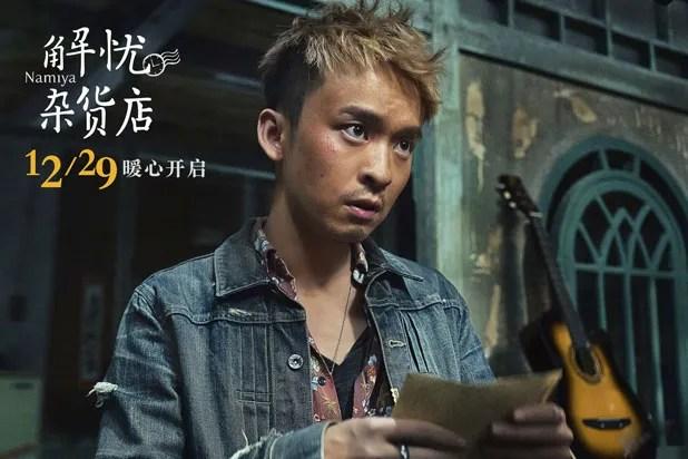 photo namiya-18.jpg