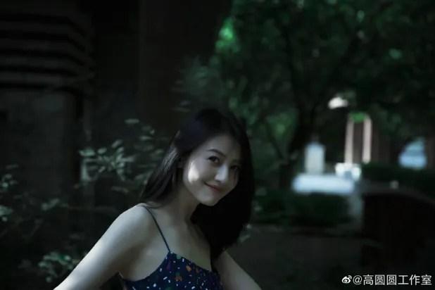 photo Gao Yuan Yuan10.jpg