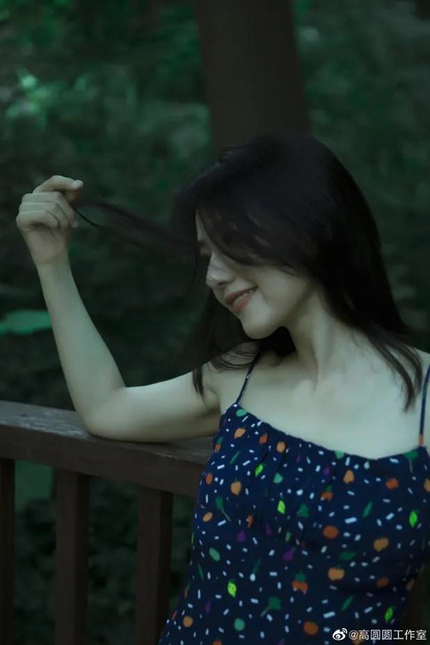 photo Gao Yuan Yuan4.jpg