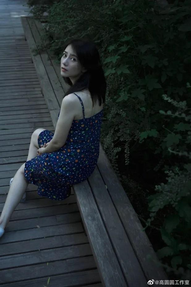 photo Gao Yuan Yuan5.jpg