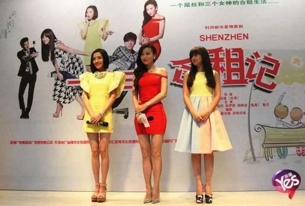 photo Shen114.jpg