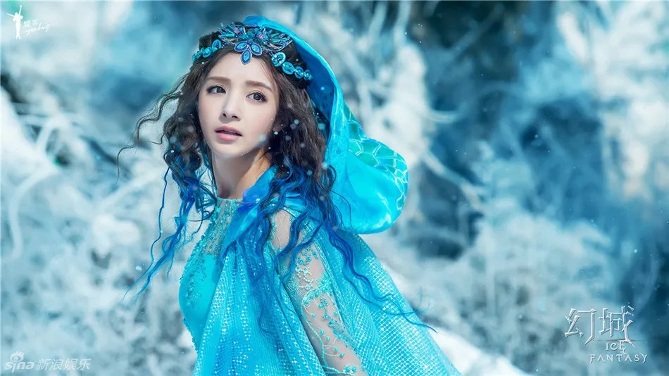 Image result for ice fantasy chinese novel li liu