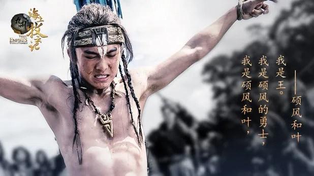 photo Tribe 212.jpg