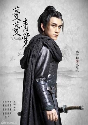 photo Qing 10.jpg