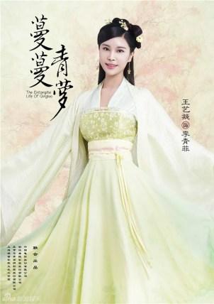 photo Qing 13.jpg