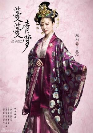 photo Qing 14.jpg