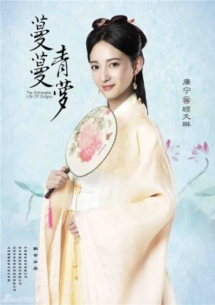 photo Qing 16.jpg