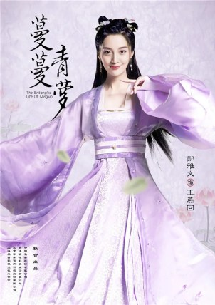 photo Qing 17.jpg