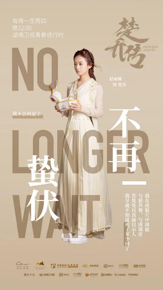 photo Qiao 343.jpg