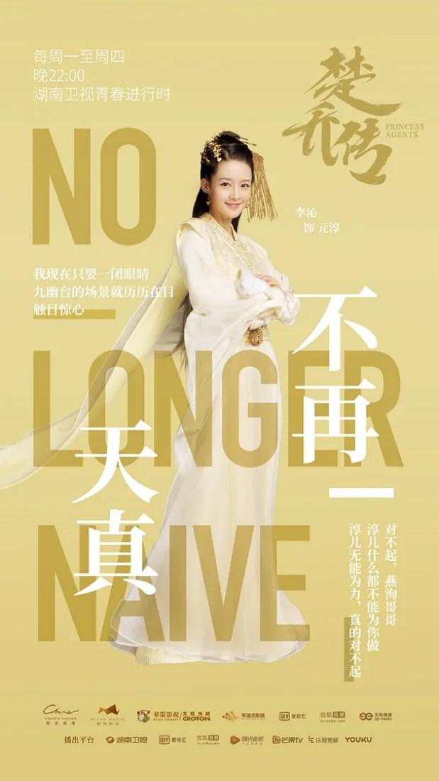 photo Qiao 346.jpg
