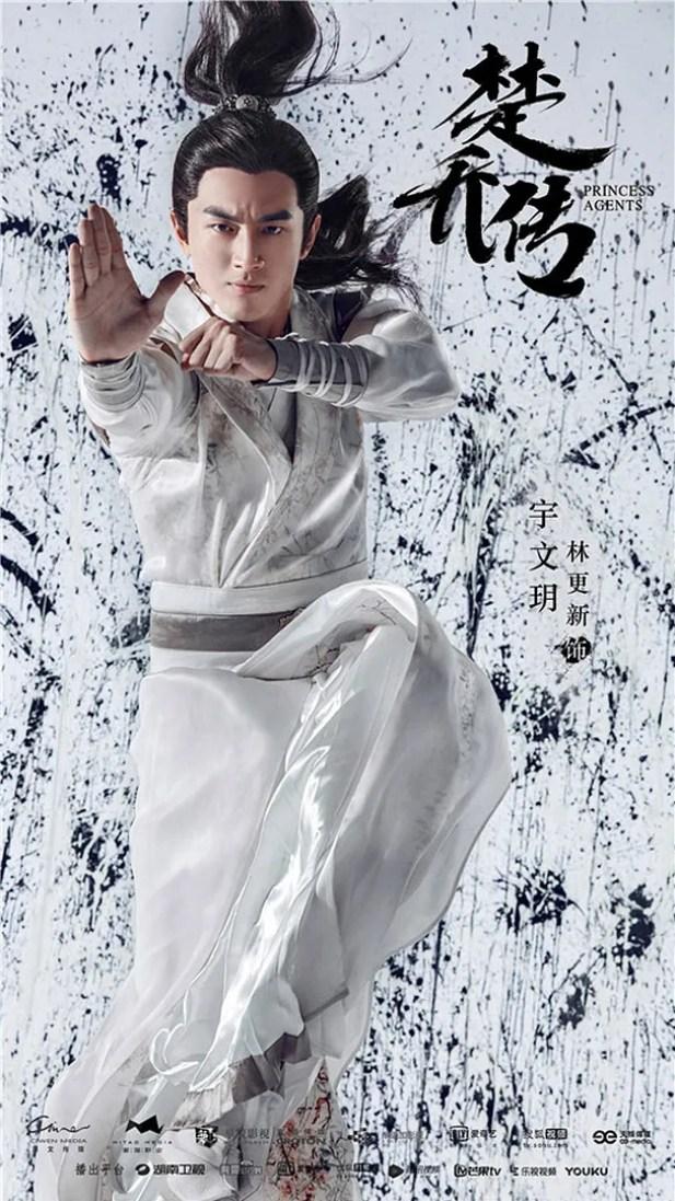 photo Qiao 376.jpg
