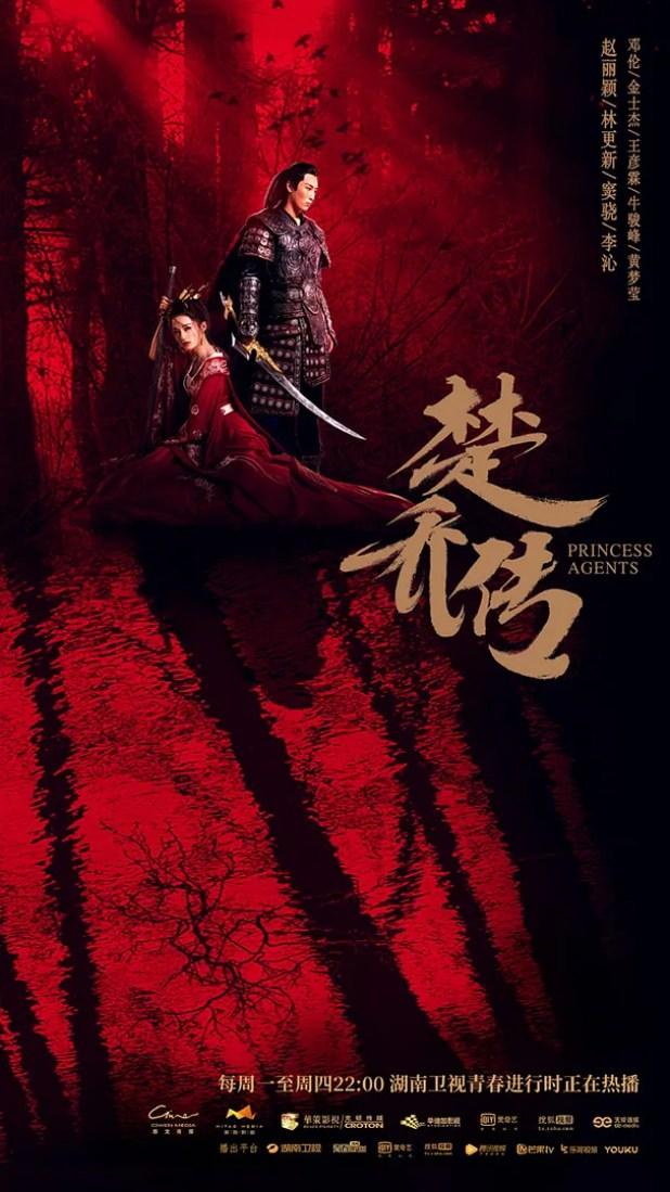 photo Qiao 395.jpg