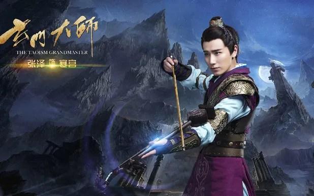 photo Tao-2.jpg