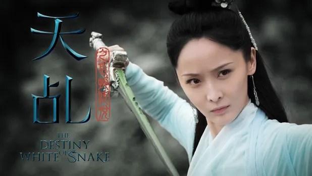 photo Snake 85.jpg