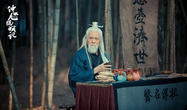 photo Zhong 17.jpg