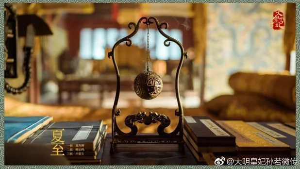 photo ming 26.jpg