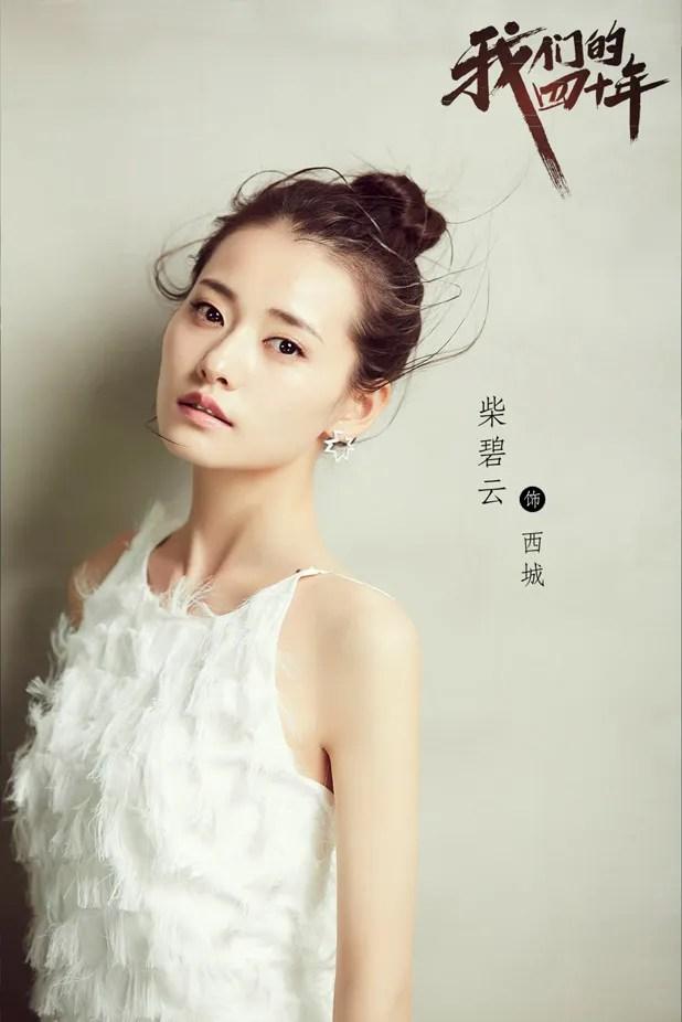 photo for 6.jpg