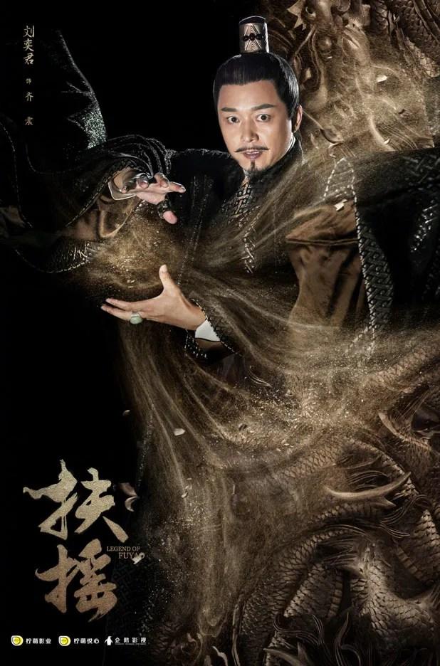 photo Yao 100.jpg