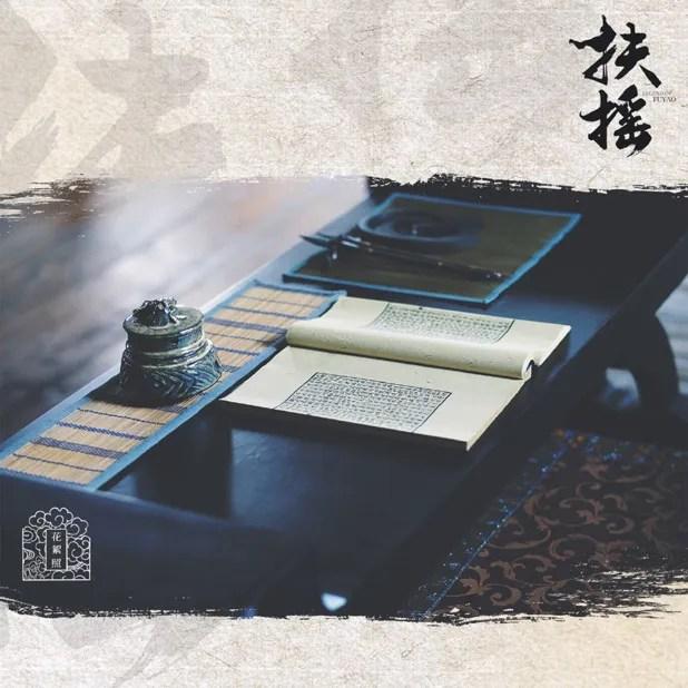 photo Yao 17.jpg