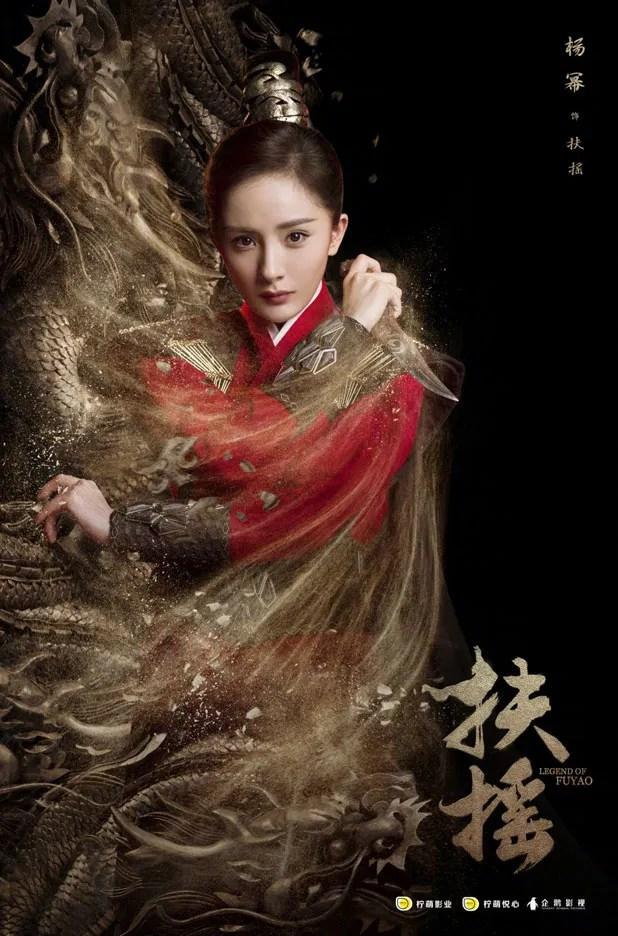photo Yao 94.jpg