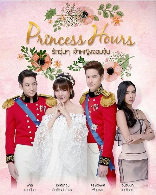photo ThaiGoo 1.jpg