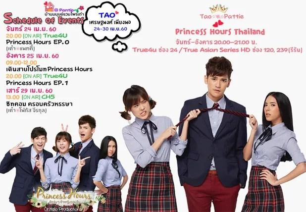 photo ThaiGoo 15.jpg