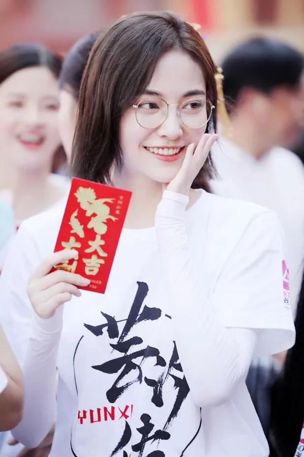 photo yunxi 26.jpg