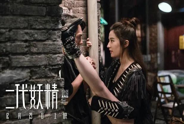 photo han-1.jpg