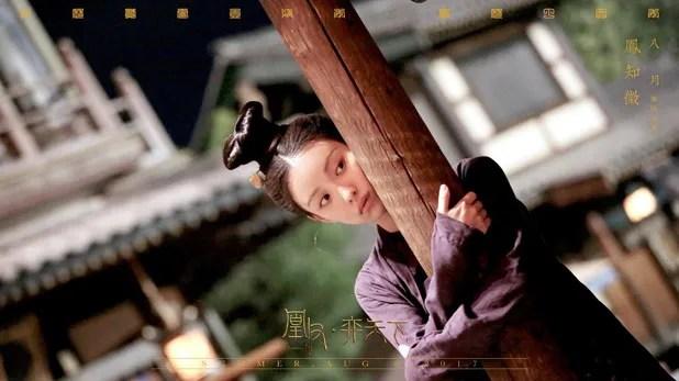 photo Tong-10.jpg