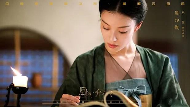 photo Tong-7.jpg