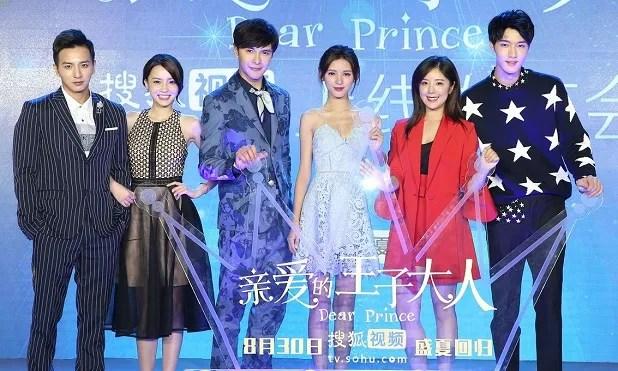 photo prince 1.jpg