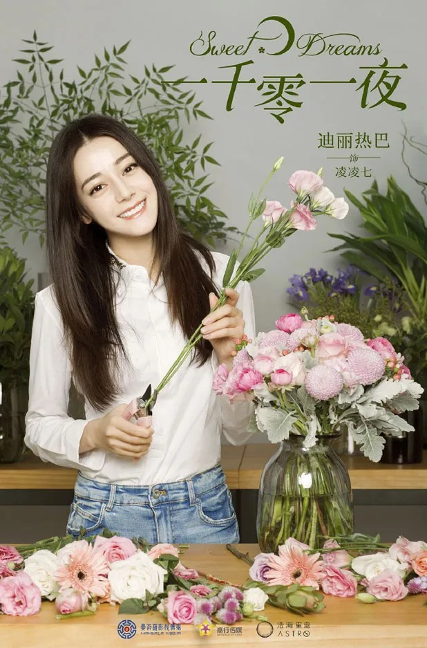 photo sweet 4.jpg