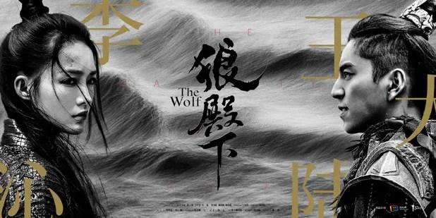 photo wolf 18.jpg