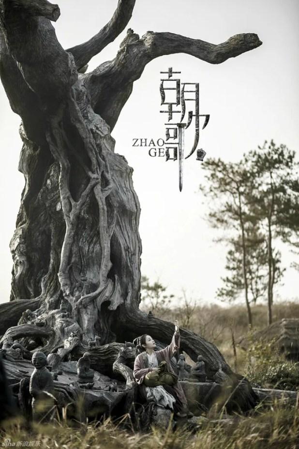 photo Zhao 1.jpg