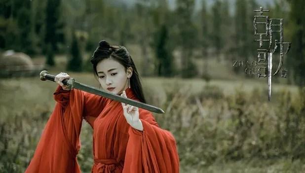 photo Zhao 10.jpg