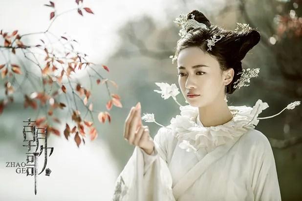 photo Zhao 46.jpg