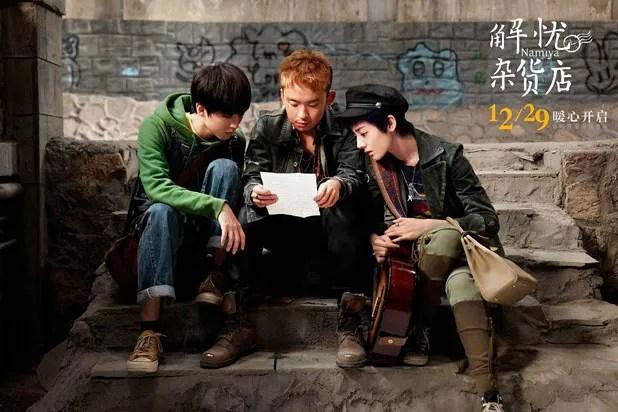 photo namiya-2.jpg