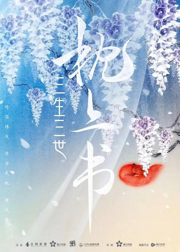 photo Book 2.jpg