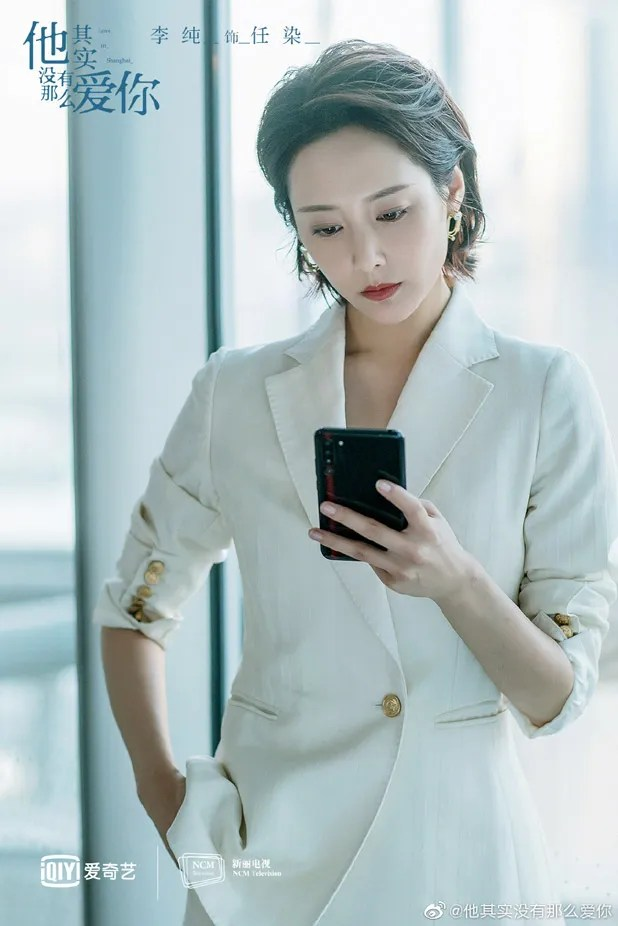 photo shanghai-9.jpg
