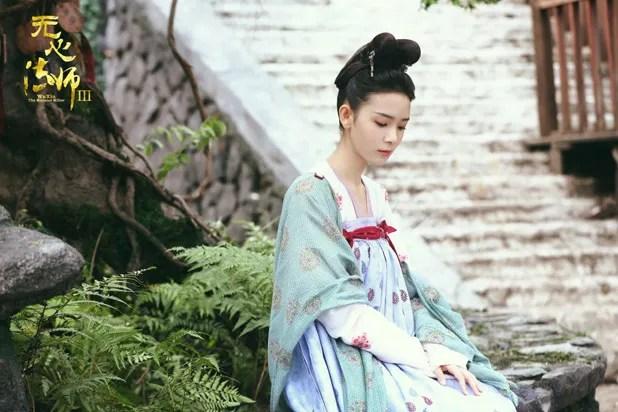photo wuxin3 2.jpg