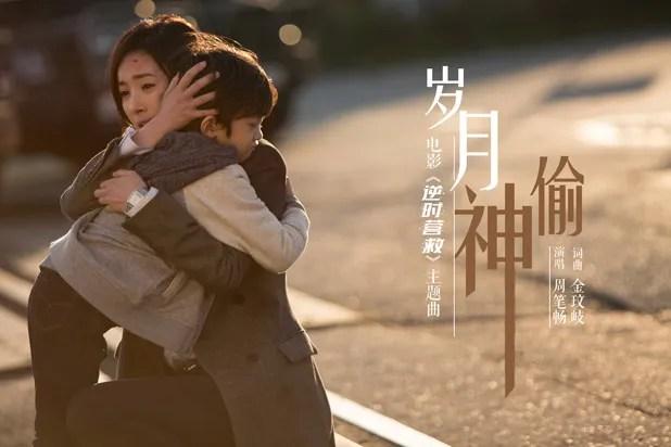 [C-Film] Fatal Countdown: Reset Rest%202